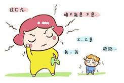 孩子为什么会口吃?