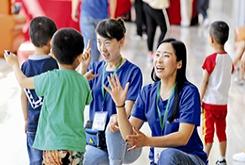 有哪些好的儿童专注力训练方法?