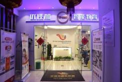 武汉儿童语言训练中心在哪里?