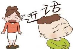 孩子的哪些行为是感统失调的表现