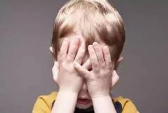 小孩感觉统合失调的表现有哪些?
