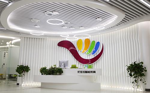 汉口香港路旗舰中心-前台接待处