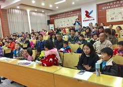 新洲教育局联合武汉优佳加智能教育跨出家校教育新模式重要一步