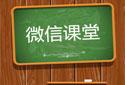 得意生活联合优佳加智能教育【得意微课堂】如何培养孩子的专注力