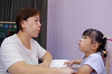 语言训练课程