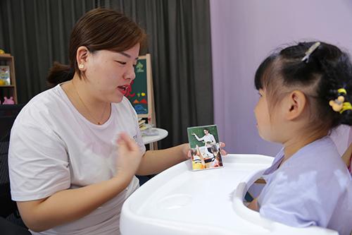 儿童语言训练课程